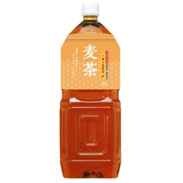 お茶・紅茶 【まとめ買い】桂香園 麦茶 2L×60本(6本×10ケース)ペットボトル【国内六条大麦を使用】