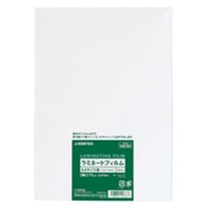 生活用品・インテリア・雑貨ジョインテックスラミネートフィルム75A4500枚K062J-5P