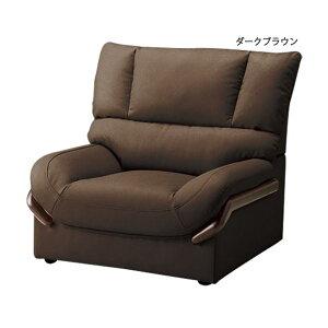 インテリア・家具本革ハイバック木飾りソファー1:1人掛けダークブラウン