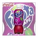 フード・ドリンク・スイーツ 【まとめ買い】コカ・コーラ ファンタ グレープ ペットボトル 500ml×24本(1ケース)