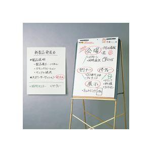 文具・オフィス用品(まとめ)ポスト・イットイーゼルパッドホワイト罫線入2冊セット