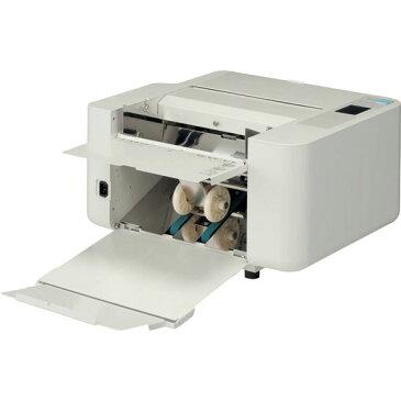 生活用品・インテリア・雑貨 全自動紙折機(ブレーキタイプ) LF-A600