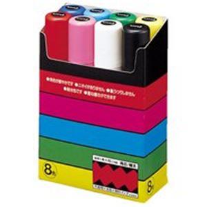 生活用品・インテリア・雑貨(業務用10セット)三菱鉛筆ポスカPC17K8C極太8色セット【×10セット】