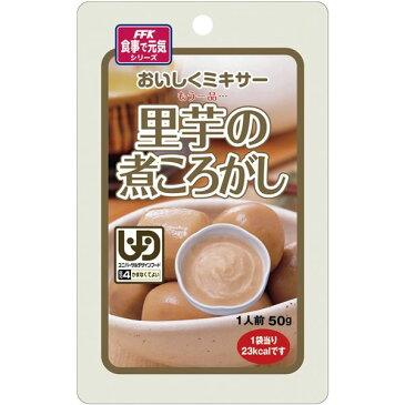 健康器具 (まとめ)ホリカフーズ 介護食 おいしくミキサー(18)里芋の煮ころがし(12袋入) 567720【×3セット】