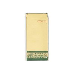 (業務用50セット)菅公工業間伐紙クラフト封筒シ127長3100枚【×50セット】
