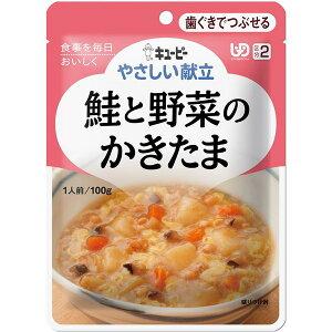 健康器具(まとめ)キューピー介護食やさしい献立Y2-11(11)鮭と野菜のかきたま6袋Y2-1120135【×15セット】
