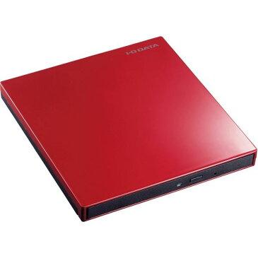 パソコン・周辺機器 関連 家電関連商品 アイ・オー・データ機器 USB Type-C対応 ポータブルブルーレイドライブ ルビーレッド