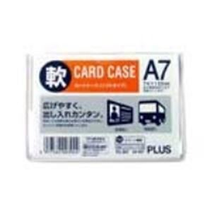 生活用品・インテリア・雑貨(業務用1000セット)プラス再生カードケースソフトA7PC-307R【×1000セット】