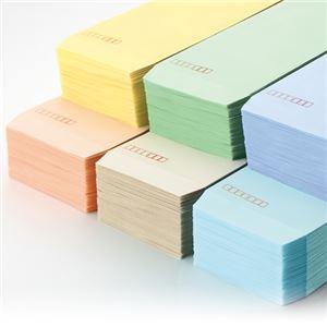 文具・オフィス用品(まとめ)キングコーポレーションソフトカラー封筒長380g/m2〒枠ありブルーN3S80B1パック(100枚)【×10セット】