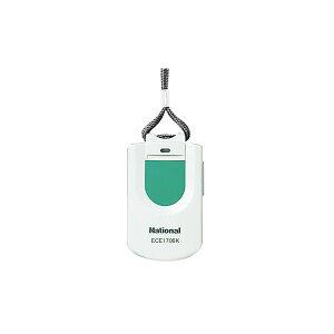 健康器具パナソニック視聴覚補助・通報装置ワイヤレスペンダントコール発信器ECE1706KP