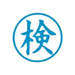 文具・オフィス用品(業務用30セット)シャチハタ簿記スタンパーX-BKL-17検藍【×30セット】