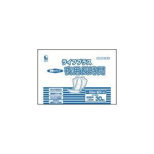 健康器具近澤製紙所尿とりパッドライフプラス夜用長時間(30枚X6袋)ケースLP-30NLG