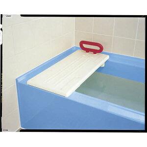 健康器具アロン化成バスボード安寿バスボードUS535-092