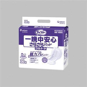 健康器具(まとめ)ユニ・チャーム尿とりパッドLF一晩中安心さらさらパッド(2)ウルトラ36枚袋【×5セット】