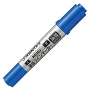 (業務用300セット)ジョインテックス油性ツインマーカー太青1本H020J-BL【×300セット】