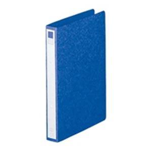 文具・オフィス用品(業務用10セット)LIHITLABリングファイルF-803A4S35mm藍10冊【×10セット】
