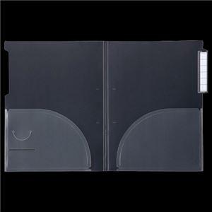 (まとめ)G-AimカルテホルダーダブルポケットA4(見開きA3)二つ折アッパーインデックスYF-9001パック(10枚)【×10セット】