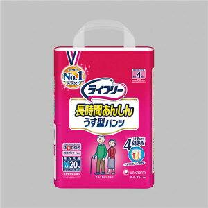 健康器具(まとめ)ユニ・チャームパンツ型LF長時間あんしんうす型パンツ(2)M20枚袋【×3セット】