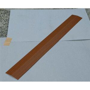 健康器具シクロケア室内用スロープバリアフリーレール(4)200×16×0.25ダークオーク4103