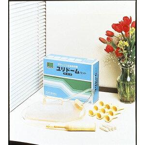 健康器具オカモト尿器オカモトユリドームセット1260A