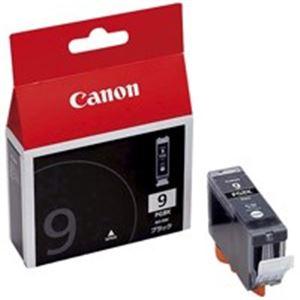 パソコン・周辺機器 (業務用40セット) キャノン Canon インクカートリッジ BCI-9BK 黒 【×40セット】