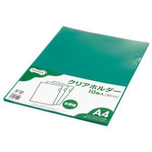文具・オフィス用品(まとめ)TANOSEEカラークリアホルダー単色タイプA4グリーン1セット(30枚:10枚×3パック)【×10セット】