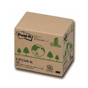 (まとめ)3Mポストイットふせんまるごと再生紙キューブ75×25mm4色GP1345-K1パック(8冊)【×2セット】