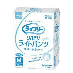 健康器具(まとめ)ユニ・チャームパンツ型ライフリーリハビリライトパンツ(2)M40枚袋【×3セット】