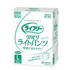 健康器具(まとめ)ユニ・チャームパンツ型ライフリーリハビリライトパンツ(3)L40枚袋【×2セット】