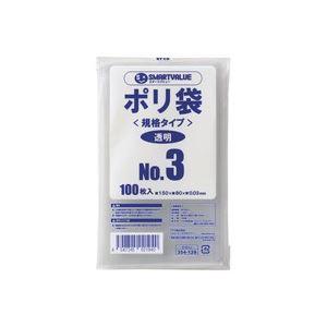 生活用品・インテリア・雑貨(業務用50セット)ジョインテックスポリ袋3号1000枚B303J-10【×50セット】