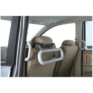 健康器具カーメイト車用品車内の手すり2FK32