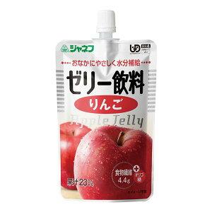 健康器具(まとめ)キユーピー介護食ジャネフゼリー飲料りんご8袋12910【×15セット】