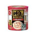 (まとめ)アイシア 純缶 まぐろあらけずり125g×3P【猫用・フード】【ペット用品】【×18セット】