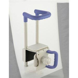 健康器具浴そう手すりGRコンパクト幅17.5cm×奥行22~26.5cm×高さ39cm(6段階調節)[介護用品]