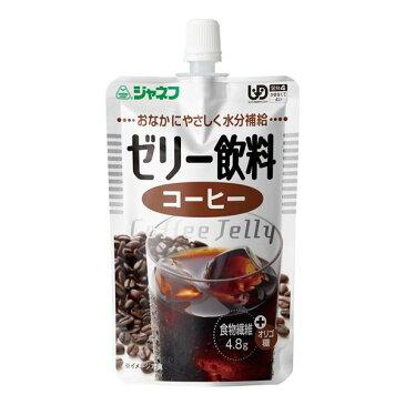 ダイエット・健康 (まとめ)キユーピー 介護食 ジャネフ ゼリー飲料 (4)コーヒー 8袋 12913【×15セット】