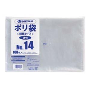 (業務用10セット)ジョインテックスポリ袋14号1000枚B314J-10【×10セット】
