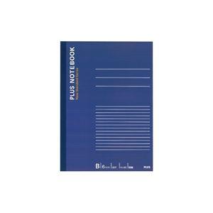 文具・オフィス用品(業務用500セット)プラスノートブックNO-005BSB5B罫【×500セット】