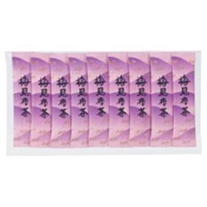 (業務用50セット) 大井川茶園 大井川インスタント梅昆布茶50P/1袋 【×50セット】:創造生活館
