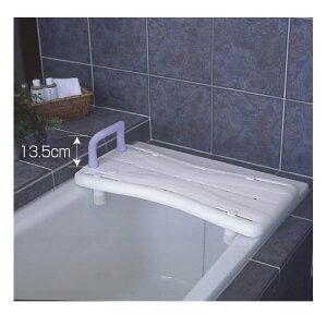 健康器具バスボードGR幅36cm×長さ74cm×高さ25cm豊通オールライフ[入浴用品/介護用品]