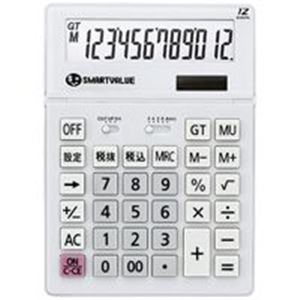 文具・オフィス用品 (業務用5セット) ジョインテックス 大型電卓 ホワイト5台 K070J-5 【×5セット...