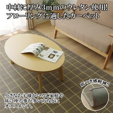 インテリア・家具関連商品 ラグ カーペット バンブー 竹 シンプル 『DXステラ』 ブラック 約180×180cm