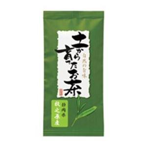 お茶・紅茶 (業務用50セット) かねはち鈴木 土から育てたお茶 静岡牧之原 100g袋 【×50セット】:創造生活館