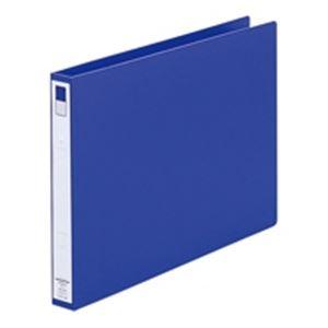 文具・オフィス用品(業務用50セット)LIHITLABリングファイルF-875U-8B4E36mm青【×50セット】