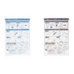 生活用品・インテリア・雑貨(業務用200セット)銀鳥産業クリヤープラ板392-041P1020.2mm厚【×200セット】