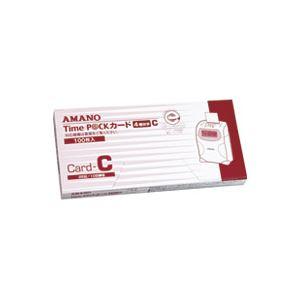 生活用品・インテリア・雑貨(業務用30セット)アマノタイムパックカード(4欄印字)C【×30セット】
