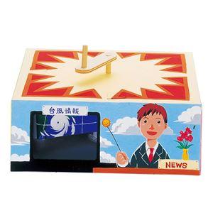 ホビー・エトセトラ(まとめ)アーテックアニメーションボックス【×30セット】