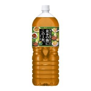 アサヒ 食事の脂にこの1杯。緑茶ブレンド PET 2.0L×12本(6本×2ケース)