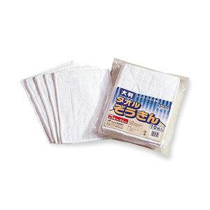 (まとめ)テラモト大判タオルぞうきん1セット(30枚:10枚×3パック)【×2セット】