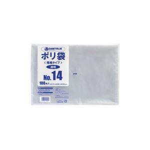 生活用品・インテリア・雑貨(業務用100セット)ジョインテックスポリ袋14号100枚B314J【×100セット】