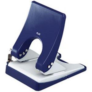 文具・オフィス用品(業務用30セット)プラスパンチフォース1/2MPU-830A青【×30セット】